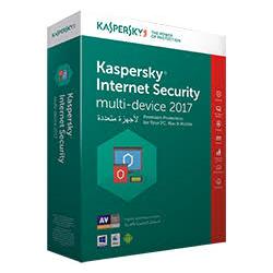 ANTIVIRUS KASPERSKY I.SEC 2017 (1+1)